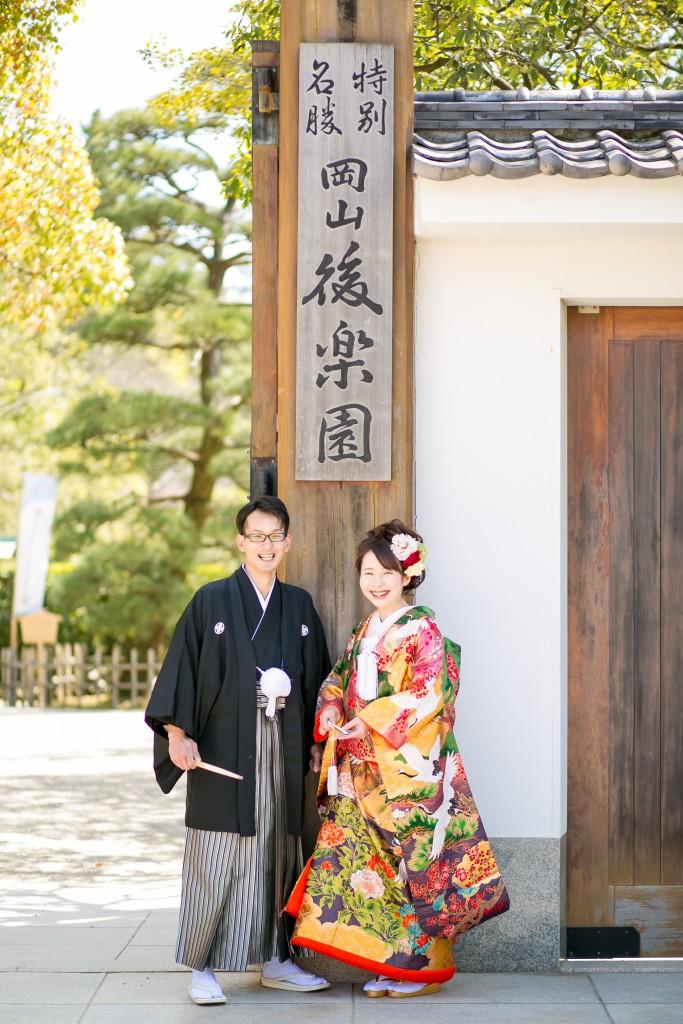 岡山倉敷で前撮り別撮りならNEMURAFILMS後楽園和装前撮り定番ポーズ