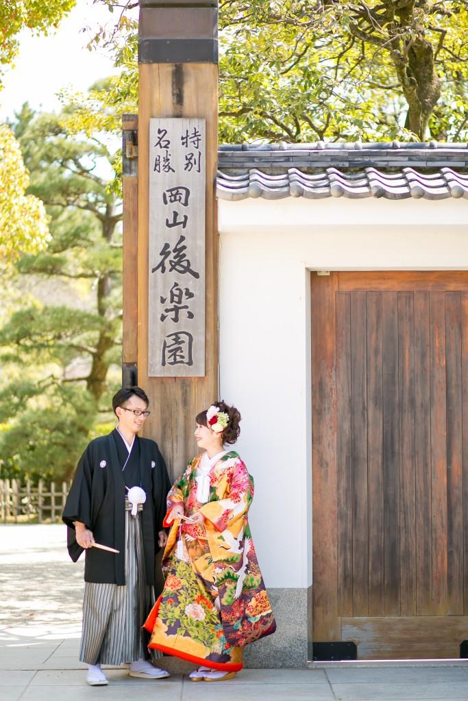 岡山倉敷で前撮り別撮りならNEMURAFILMS後楽園和装前撮り定番ポーズ向かい合い