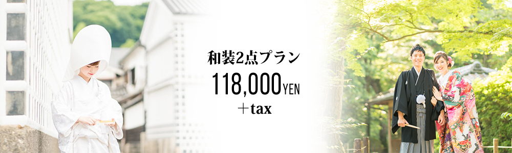 着物2着結婚式の前撮りを岡山や倉敷でするならネムラフィルムズ。しかも格安。桜前撮り受付中晴れの岡山後楽園2019夏と新緑おすすめポーズ6月の写真倉敷美観地区衣装26追加72aaa